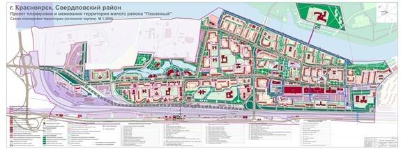 Администрация Красноярска объявила публичные слушания по проекту планировки и межевания территории микрорайона...