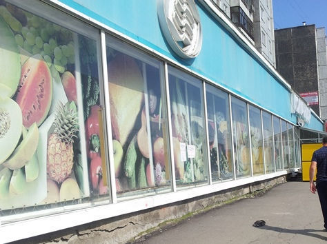 В одном из супермаркетов «Командор» в Красноярске произошло возгорание: магазин закрыт