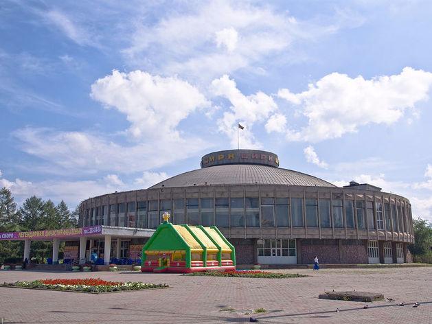 Красноярский цирк закроют: здание ждет капитальный ремонт