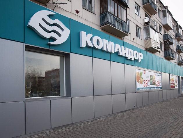 «Командор» запускает в красноярском мкрн Покровский супермаркет с пекарней