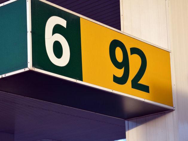 На АЗС Красноярска подорожал бензин