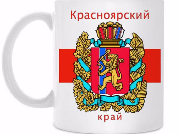 Конкурс на создание бренда Красноярского края не состоялся
