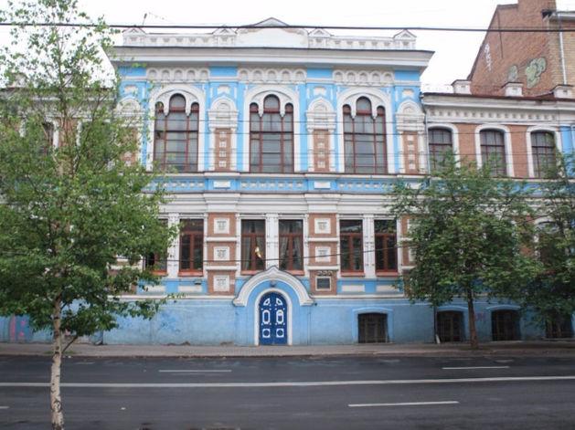 В центре Красноярска отремонтируют объект культурного наследия