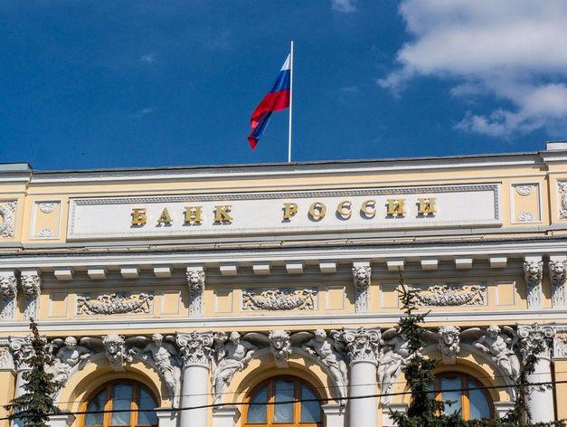 Банк России отключил от системы электронных платежей банк с офисом в Красноярске