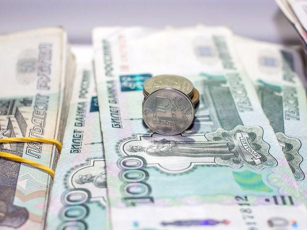 Лучшие вакансии месяца в Красноярске: в топе предложения торговых сетей и управления ЖКХ