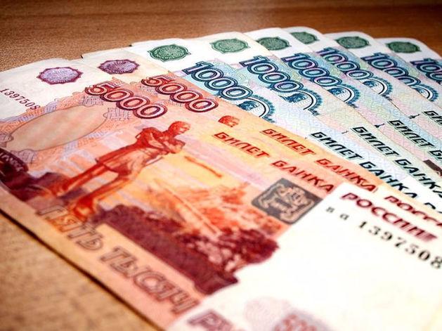 «Внешэкономбанк» требует миллиарды рублей с еще одного красноярского завода
