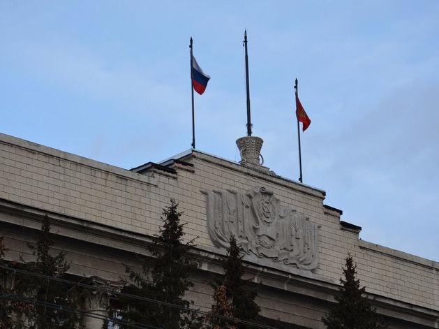 Бюджет Красноярского края будет скорректирован на 3,4 млрд рублей