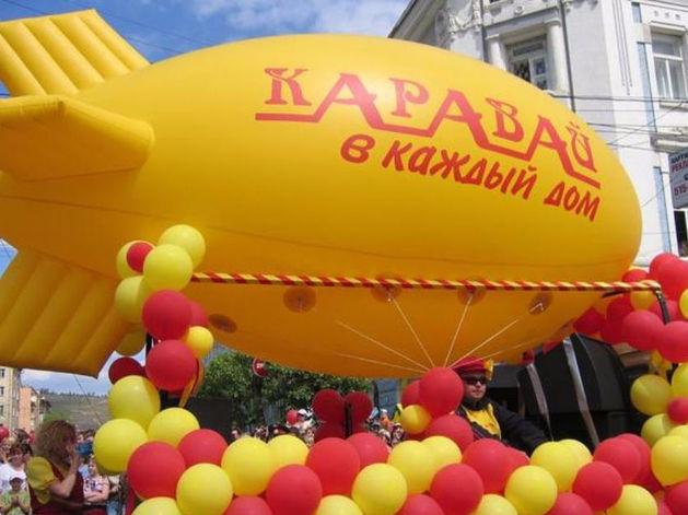 Имущество торговой сети «Каравай» выставили на торги в Красноярске
