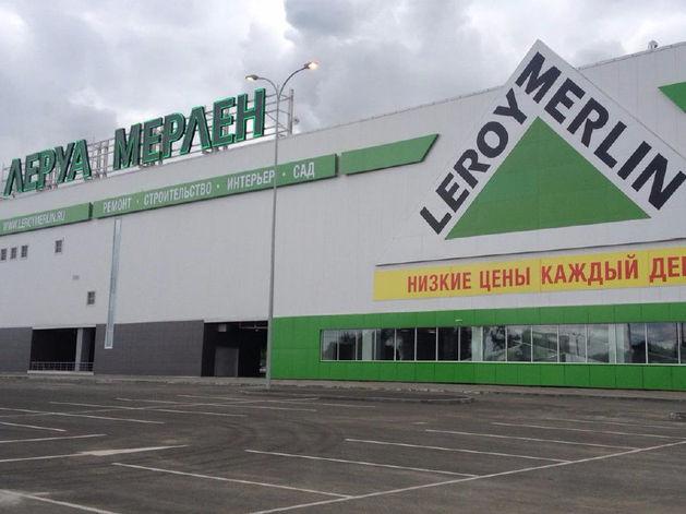 «Леруа Мерлен» начал подбирать персонал для нового гипермаркета в Красноярске