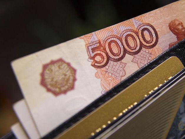 Средняя зарплата в Красноярском крае уменьшилась