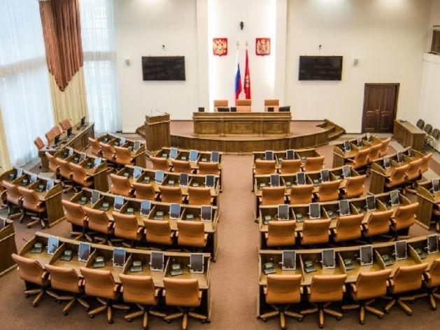 Губернатор края и мэр Красноярска отказались от мест в Заксобрании
