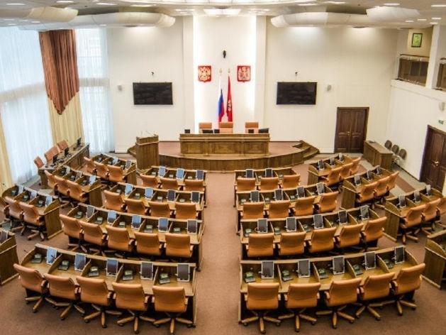 Александру Уссу выбрали трех заместителей в Заксобрании Красноярского края