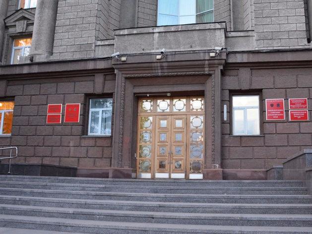 Уволен замминистра природных ресурсов и экологии Красноярского края