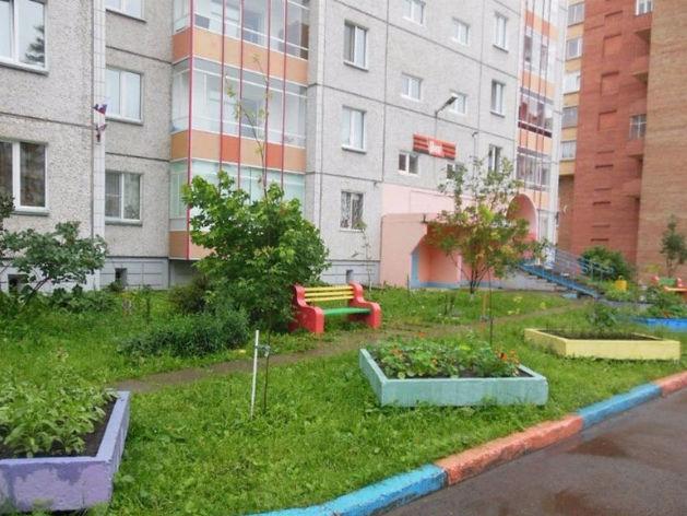 Железногорск - на 11 месте в рейтинге городов России по качеству жизни. Где Красноярск?