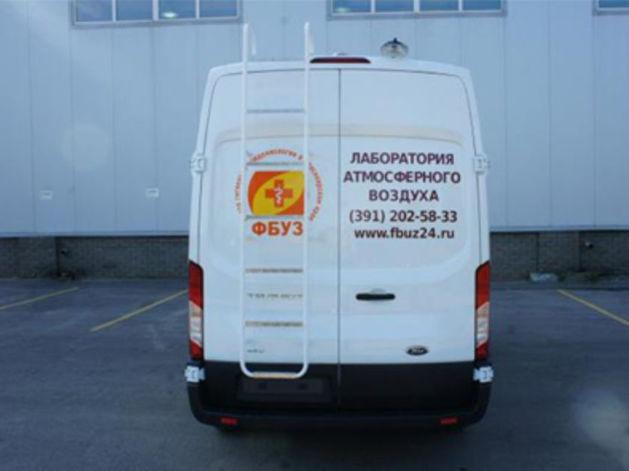 В Красноярске появилась лаборатория на колесах для исследования воздуха