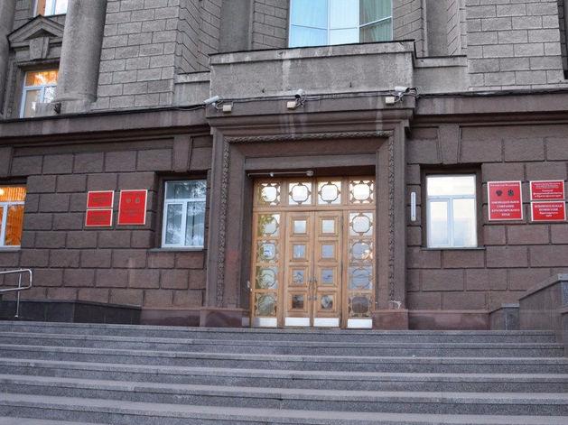 Назначены два замминистра природных ресурсов и экологии Красноярского края