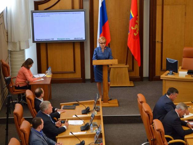Довыборы в городской совет Красноярска проводить не будут