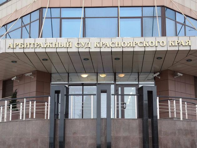 Владимир Путин назначил председателя Арбитражного суда Красноярского края