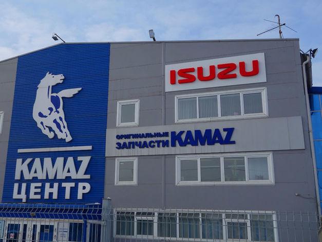 В Красноярске начал работу новый дилерский центр ISUZU