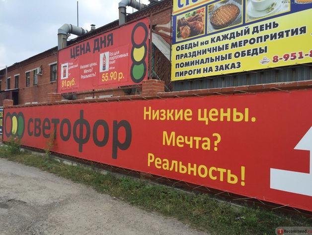 В городах Красноярского края начались суды по искам к «Светофору»