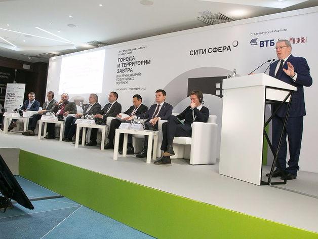 Михаил Волков, ВТБ: «Банки – стратегический партнер в развитии современных городов»