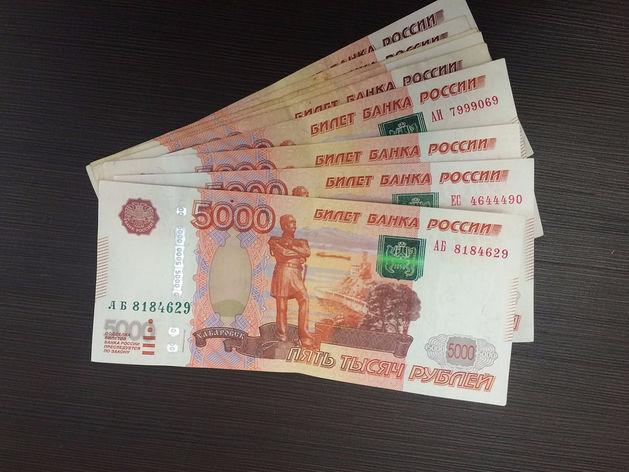 Самые денежные вакансии месяца в Красноярске: в топе руководители и программисты