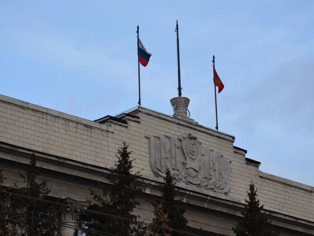 В правительстве Красноярского края продолжаются кадровые изменения