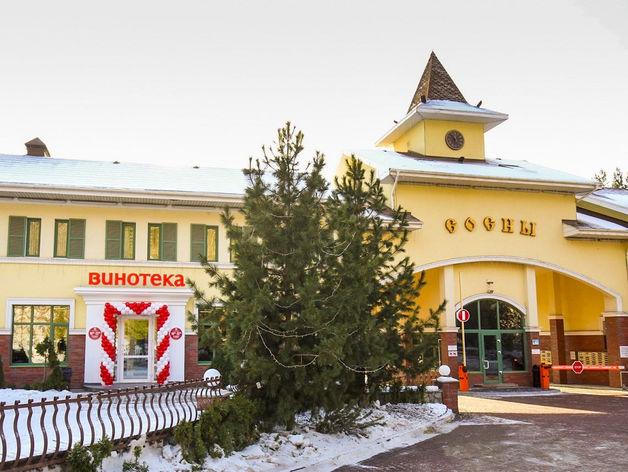 Сеть специализированных магазинов «Винотека» открывает два новых магазина в Красноярске