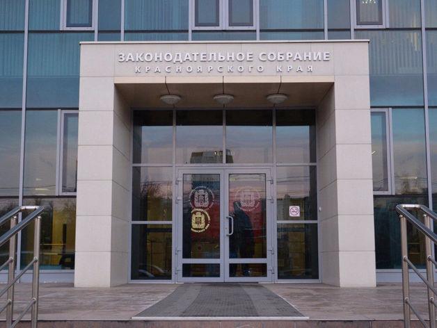 Дефицит бюджета Красноярского края на 2017 год составит 12 млрд рублей