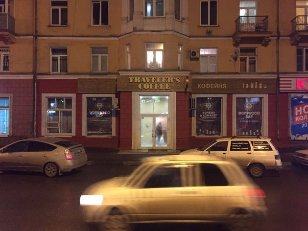 На правобережье Красноярска открывается Travelers Coffee