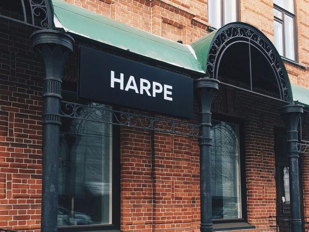 Еще один магазин в формате концепт-стор открылся в центре Красноярска