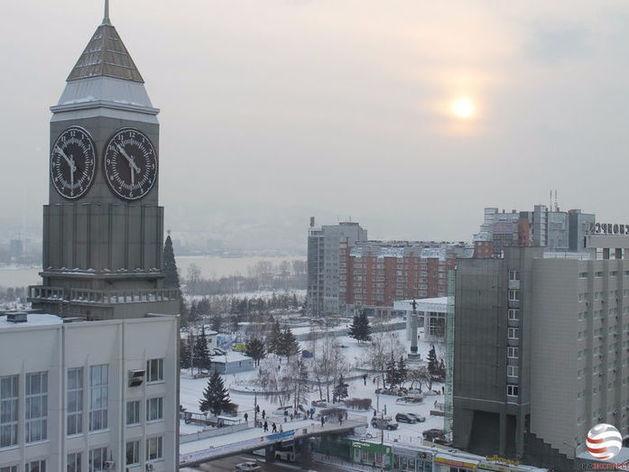 Назначен глава департамента социально-экономического развития администрации Красноярска