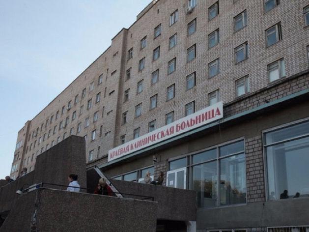 Реконструкция краевой больницы в Красноярске обойдется в сумму более 5,2 млрд рублей