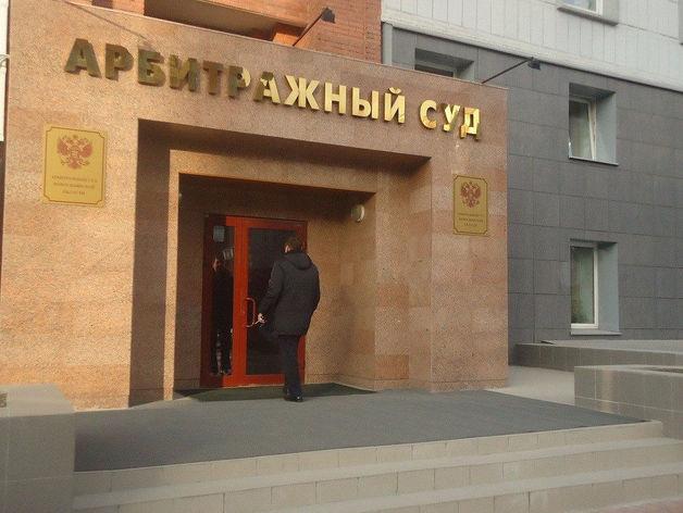 Красноярскую компанию ПСК «Союз» могут обанкротить в Новосибирске