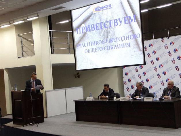 В Союзе строителей Красноярского края - новый президент