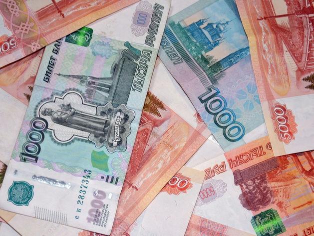 «В будущем году ждем незначительный, но рост» - итоги и прогнозы в банковской сфере