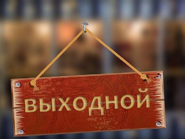 Длинные выходные: культпоход по Красноярску