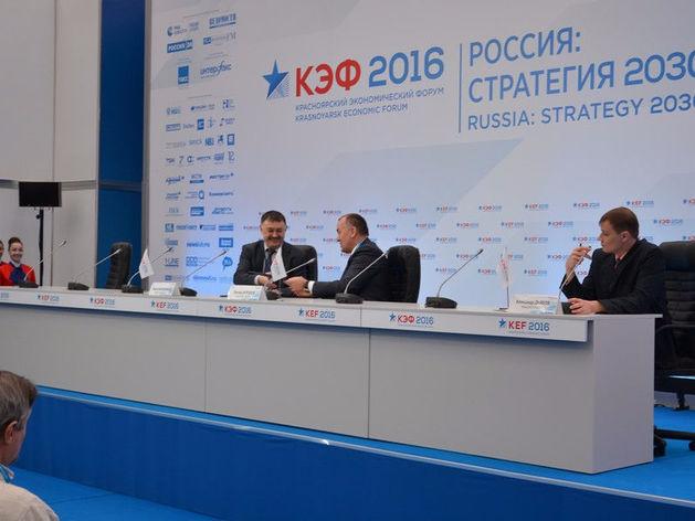 На КЭФ подпишут более 20 соглашений с крупными компаниями