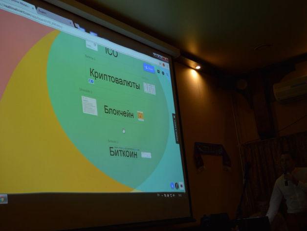 В Красноярск пришел биткойн: эксперты о блокчейн-технологиях