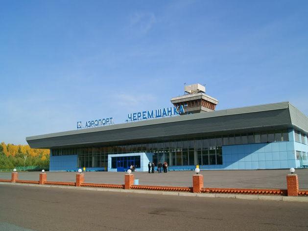 Новый терминал в Черемшанке построят за 70 млн рублей