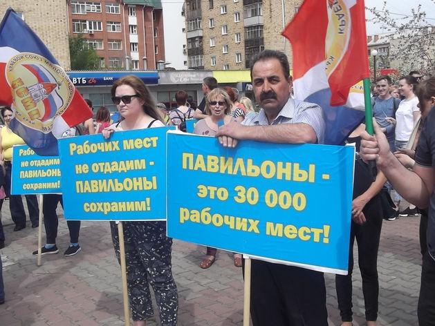 Митинг против сноса павильонов прошел в Красноярске