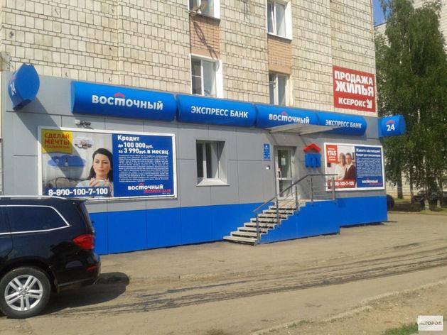 В Красноярске оштрафовали «Восточный экспресс банк» за поборы с клиентов