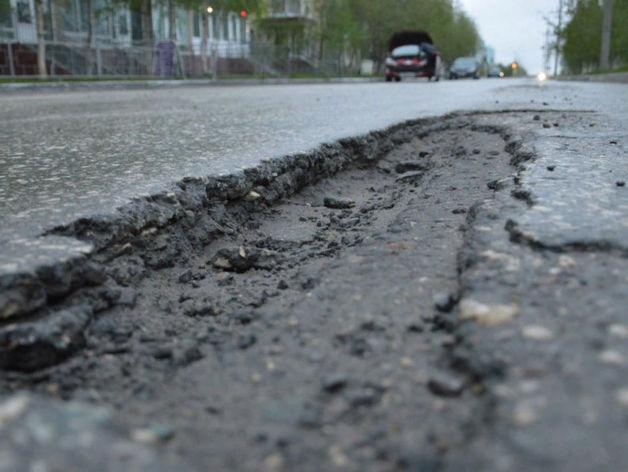 Красноярцы выйдут на пикет против плохого ремонта дорог