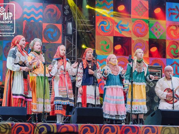 На фестиваль «МИР Сибири – 2018» продлен прием заявок
