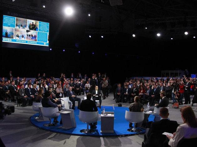 Корпоративную социальную ответственность обсудят на Красноярском экономическом форуме