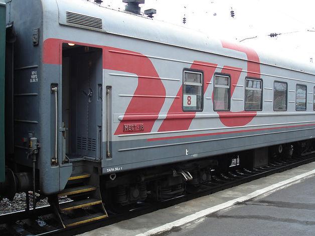 Правительство РФ выделило средства на развитие Красноярской железной дороги