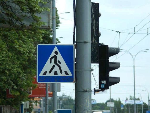 В Красноярске ищут подрядчиков на установку новых светофоров