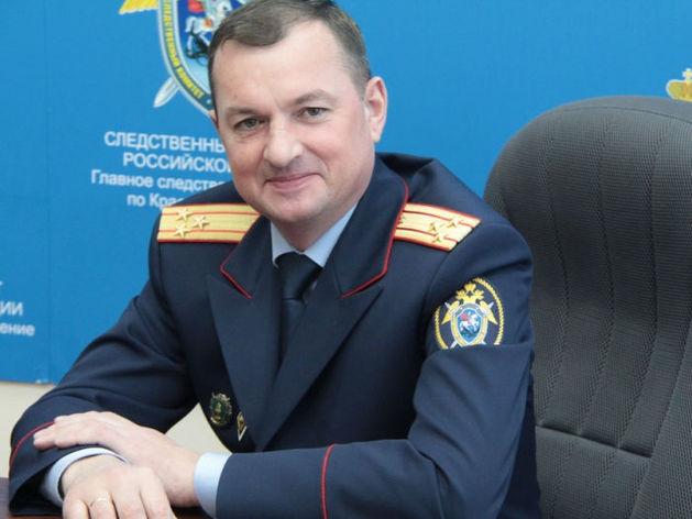 И.о. главы Следственного комитета Красноярского края назначен Александр Расстрыгин