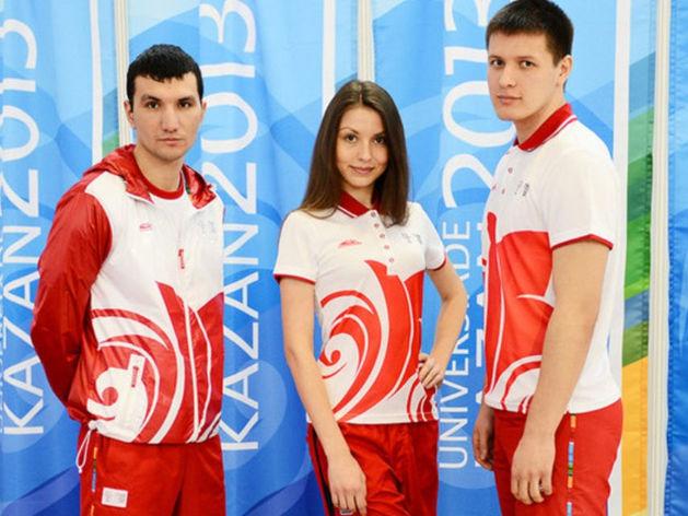 Поставщик формы для команд России начнет продавать одежду к Универсиаде в Красноярске