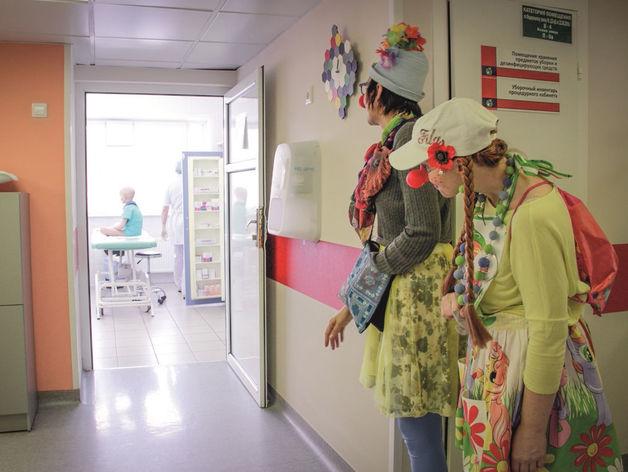 Ради одной улыбки: как работают красноярские больничные клоуны